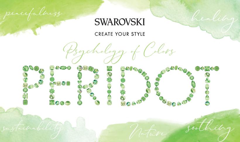 Swarovski Peridot